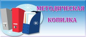 knopka3_2